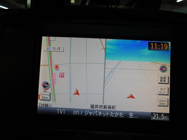 日産 フェアレディZ 40thアニバーサリー HDDナビTV Bカメラ 純アルミ