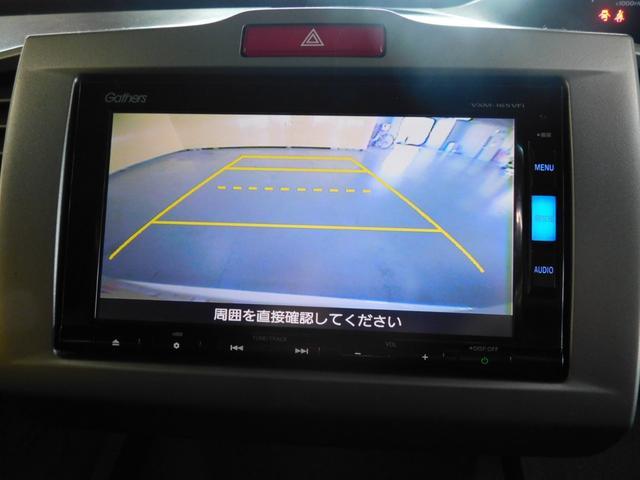 G プレミアムエディション 純正ナビ フルセグTV ETC(14枚目)