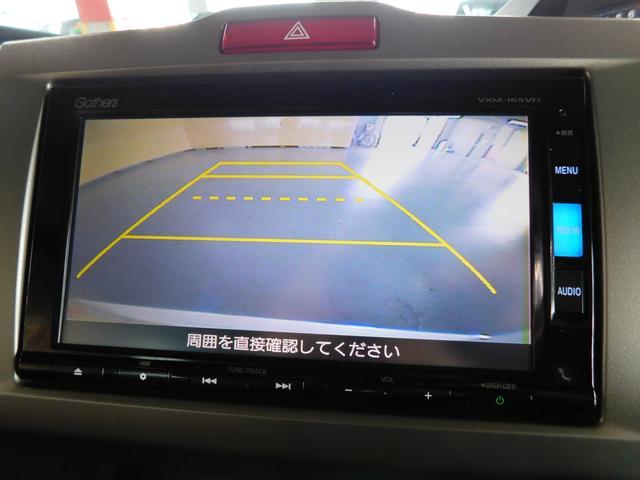 G プレミアムエディション 純正ナビ フルセグTV ETC(18枚目)