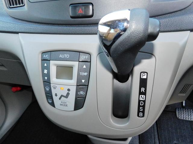 ダイハツ ミライース Gf 4WD キーレス 純正CD ISTOP