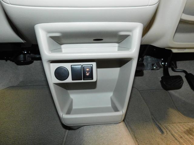 L 自動ブレーキ シートヒーター(17枚目)