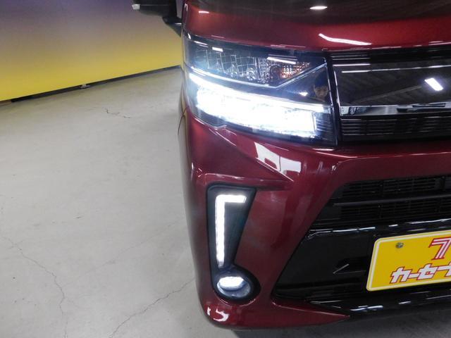 カスタム RS ハイパーSAIII ツートンカラー(12枚目)
