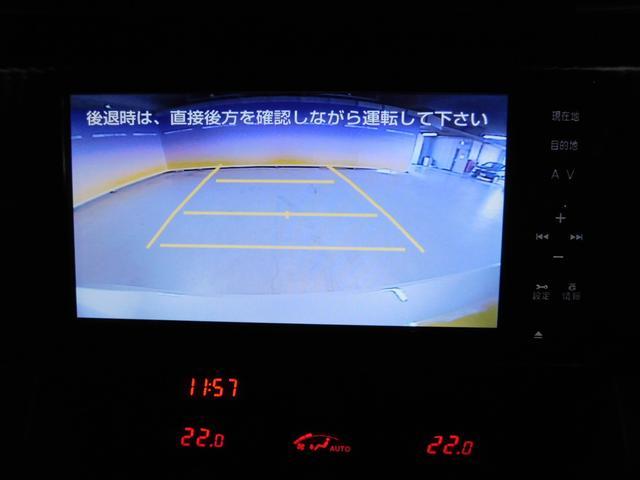 GT SDナビ フルセグ Bカメラ HIDオート 17AW(17枚目)