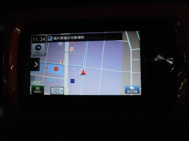 X 純正メモリーナビTV Bカメラ 衝突軽減ブレーキ ETC(16枚目)