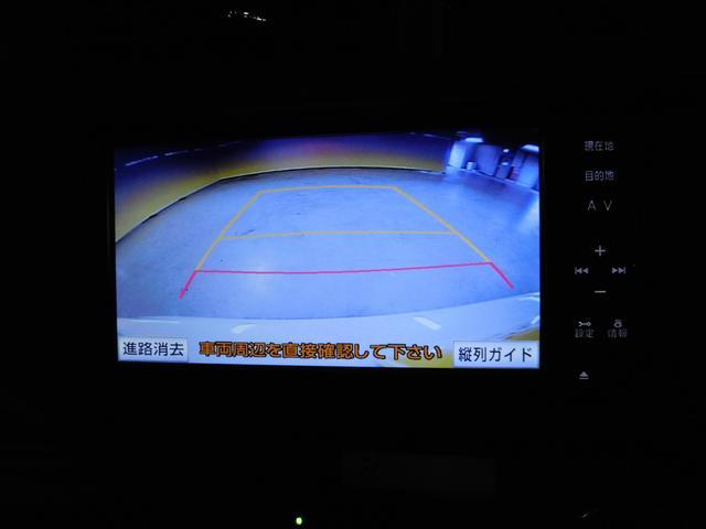 GオートLED 純正SDナビ フルセグTV(17枚目)