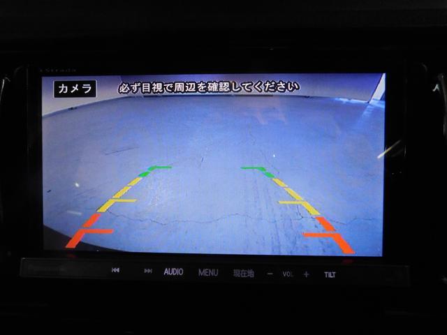Z 煌 メモリーナビ フルセグTV バックカメラ ドラレコ(17枚目)