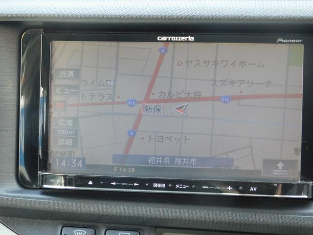 S メモリナビ フルセグTV スマートキー ETC(16枚目)
