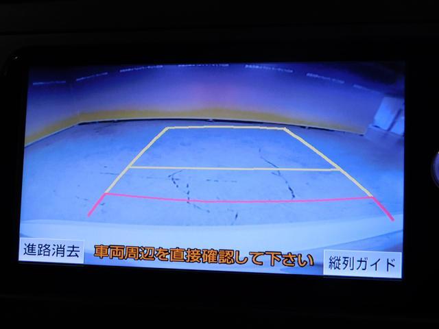S オートHID 純正ナビ フルTV ETC Rカメラ(13枚目)