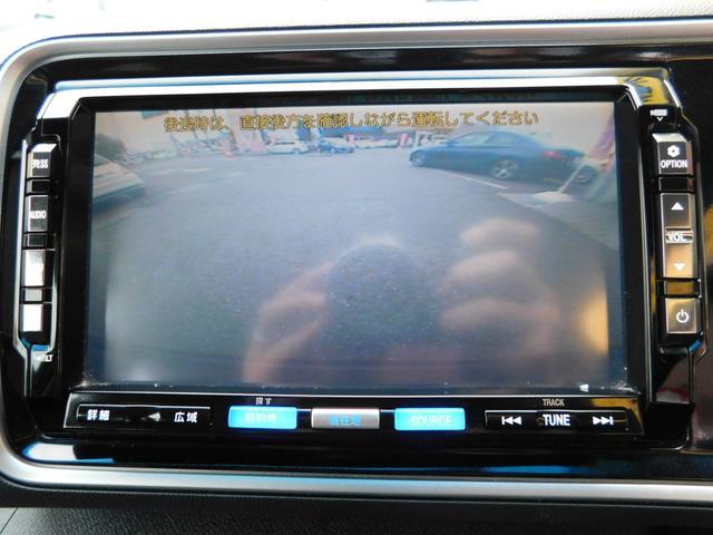 ディーバスマートスタイル HDDナビ HIDライト Rカメラ(18枚目)
