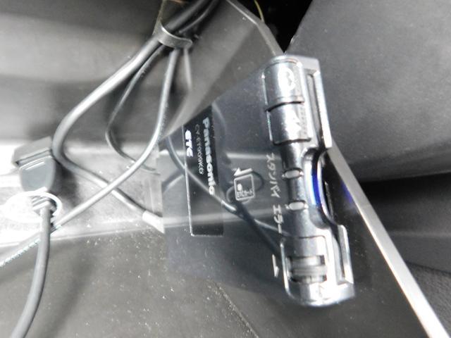 2.0GT 純正HDDナビ フルセグ クルコン バックカメラ(20枚目)