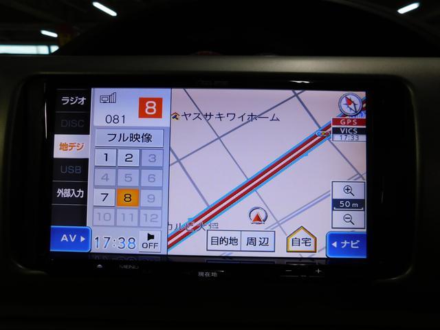 130i Cパッケージ HIDセレクション エアロ(18枚目)