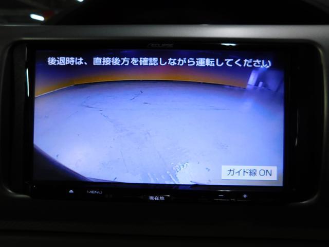 130i Cパッケージ HIDセレクション エアロ(19枚目)