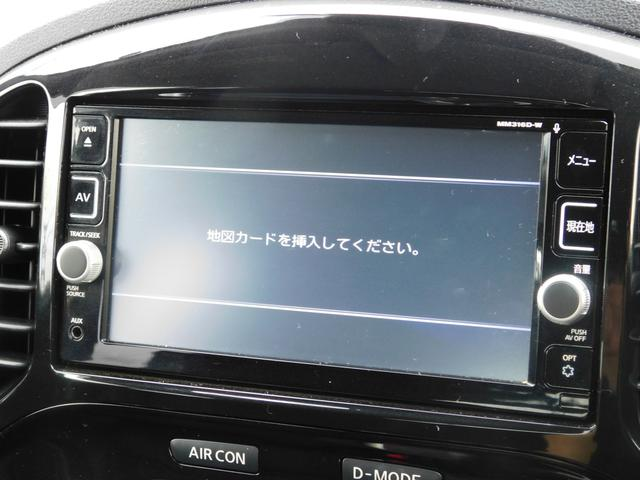 15RX Vアーバンセレクション ナビ フルTV 全方位カメ(14枚目)
