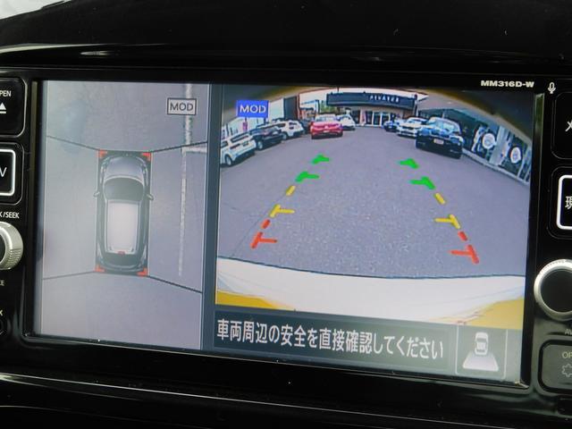 15RX Vアーバンセレクション ナビ フルTV 全方位カメ(15枚目)