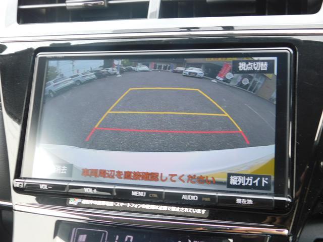 Sツーリングセレクション・G's 9inchナビ フルTV(15枚目)