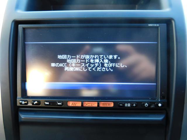 20X 純正ナビ ワンセグTV Bカメラ ETC(16枚目)