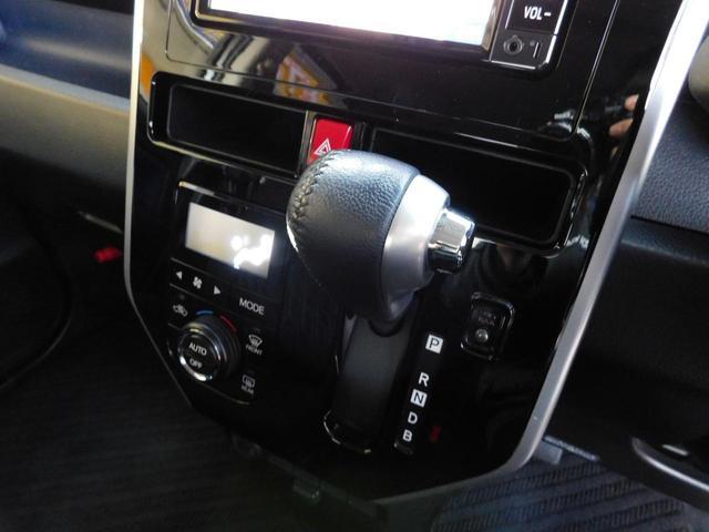 カスタムG-T SDナビTV Rカメラ 両側パワスラ LED(20枚目)