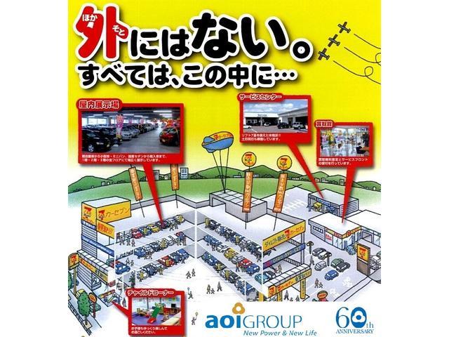 S社外メモリナビ ワンセグTV CD ETC スマートキ0(2枚目)