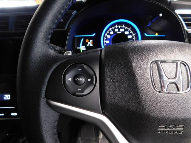ハイブリッドXスタイルエディション 4WD/クルコン/LED(17枚目)