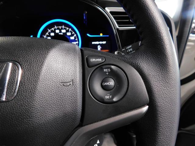 ハイブリッドXスタイルエディション 4WD/クルコン/LED(18枚目)