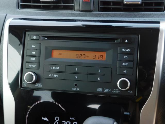 ハイウェイスター X  衝突軽減ブレーキ 全方位カメラ(7枚目)