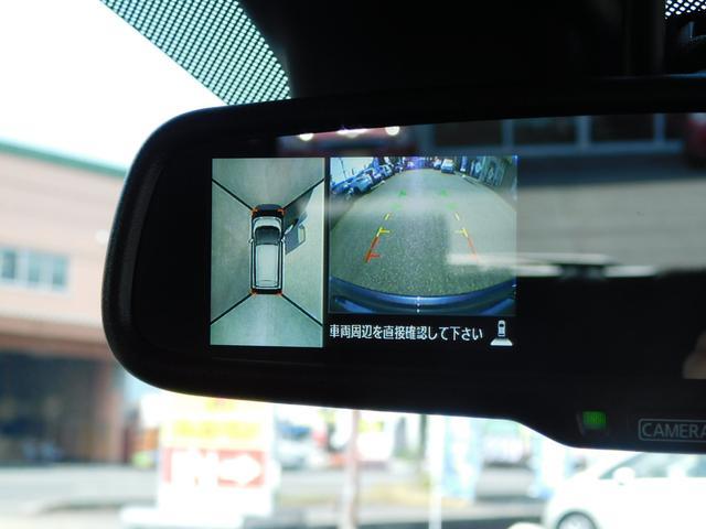 ハイウェイスター X  衝突軽減ブレーキ 全方位カメラ(17枚目)