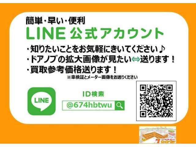 15RX Vセレクション ナビ Bカメラ 17AW CD(2枚目)