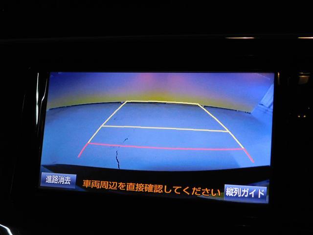 Sツーリングセレクション ナビ フルセグ Bカメラ オートLED 純正17インチAW(9枚目)