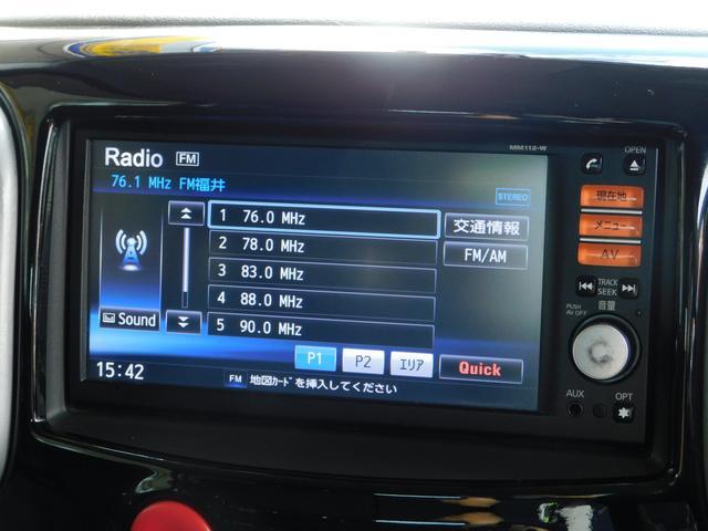 15X インディゴ+プラズマ 純正ナビ ワンセグTV 15インチアルミ 革巻きハンドル プッシュスタート プラズマクラスター搭載エアコン(6枚目)