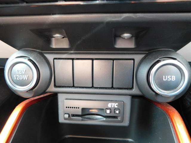 ハイブリッドMZ 純ナビ フルセグTV アラウンドビューM バックカメラ LEDオート スマートキー 純正16AW クルーズコントロール シートヒーター(7枚目)