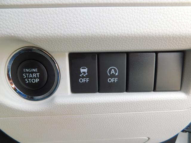 ハイブリッドMZ 純ナビ フルセグTV アラウンドビューM バックカメラ LEDオート スマートキー 純正16AW クルーズコントロール シートヒーター(10枚目)