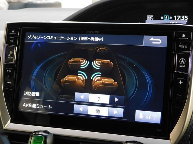 ハイブリッドGi 10型ナビ・12.8型後席モニター フルTV バックカメラ 両側電動スライドドア 車高調 クルコン レザーシート シートヒーター 純正15AW スマートキー(25枚目)