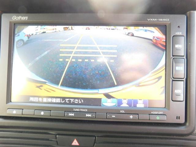 L・ホンダセンシング ホンダセンシング 純正ナビ バックカメラ ETC(11枚目)