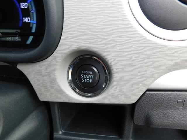 FZ 後期 社外CDオーディオ オートHID ドラレコ シートヒーター 衝突軽減ブレーキ ETC シートカバー(12枚目)