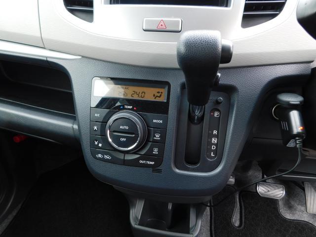 FZ 後期 社外CDオーディオ オートHID ドラレコ シートヒーター 衝突軽減ブレーキ ETC シートカバー(22枚目)