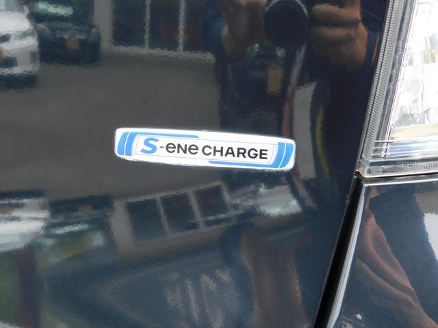 FZ 後期 社外CDオーディオ オートHID ドラレコ シートヒーター 衝突軽減ブレーキ ETC シートカバー(34枚目)