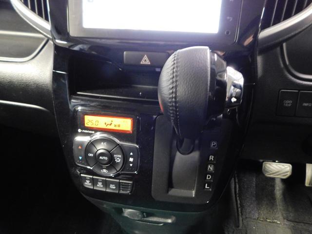 ハイブリッドMV ナビTV オートLED 衝突軽減ブレーキ レーンキープ 両側Pスライド 全方位カメラ クルコン 15AW CD AUX USB BTオーディオ(23枚目)
