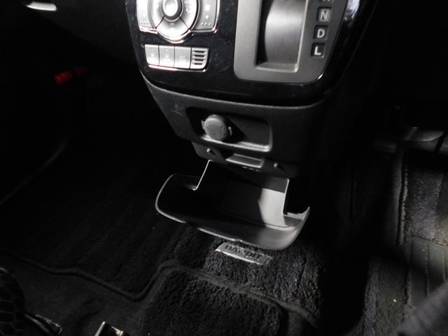 ハイブリッドMV ナビTV オートLED 衝突軽減ブレーキ レーンキープ 両側Pスライド 全方位カメラ クルコン 15AW CD AUX USB BTオーディオ(29枚目)