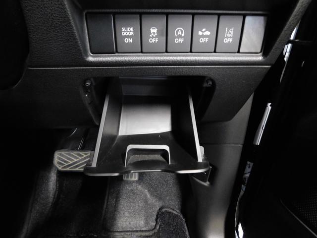 ハイブリッドMV ナビTV オートLED 衝突軽減ブレーキ レーンキープ 両側Pスライド 全方位カメラ クルコン 15AW CD AUX USB BTオーディオ(32枚目)