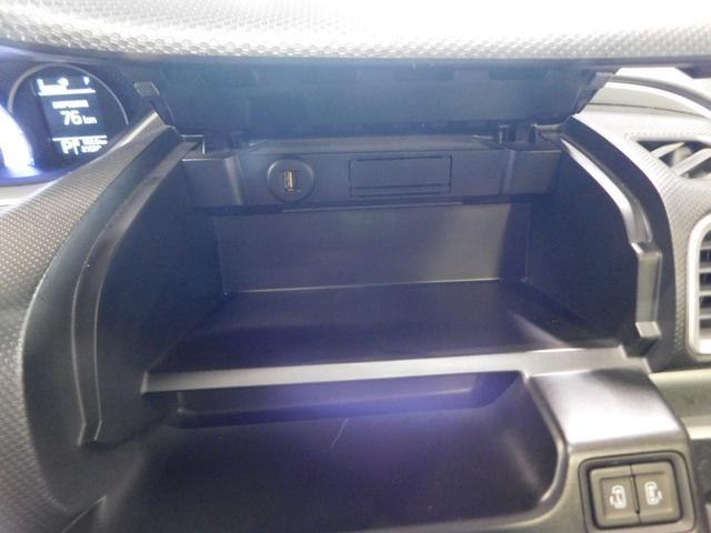 ハイブリッドMV ナビTV オートLED 衝突軽減ブレーキ レーンキープ 両側Pスライド 全方位カメラ クルコン 15AW CD AUX USB BTオーディオ(33枚目)