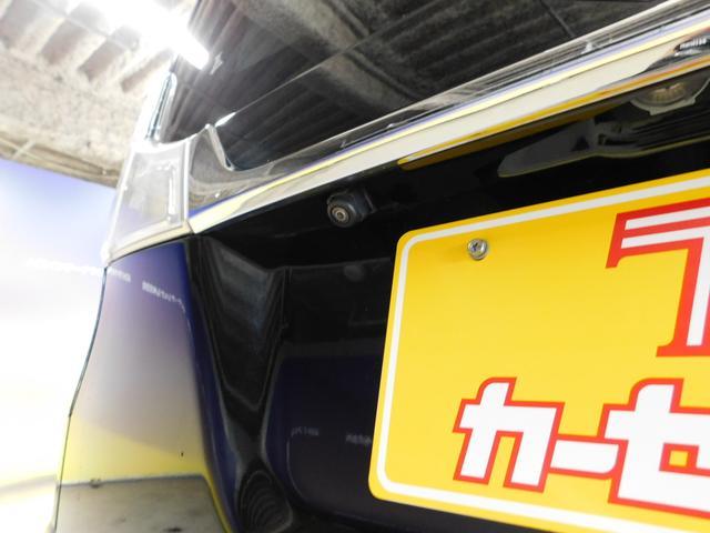 ハイブリッドMV ナビTV オートLED 衝突軽減ブレーキ レーンキープ 両側Pスライド 全方位カメラ クルコン 15AW CD AUX USB BTオーディオ(42枚目)