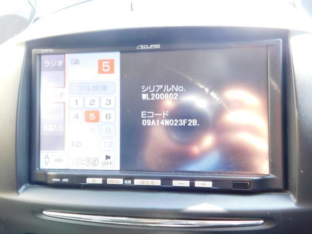 13C-V スマートエディションII ナビTV ドラレコ TEC CD ワンオーナー(13枚目)