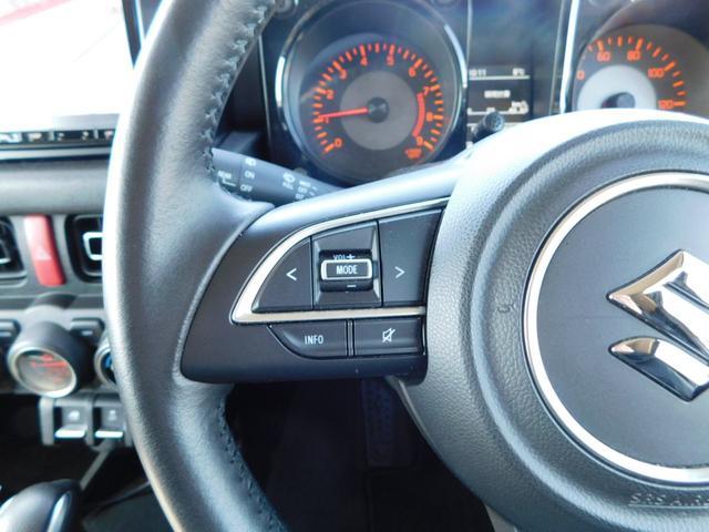 XC 純正8インチメSDナビ フルセグTV オートLED クルーズコントロール シートヒーター ブルートゥースオーディオ DVD視聴 CD バックカメラ ETC 社外16インチアルミホイール(8枚目)
