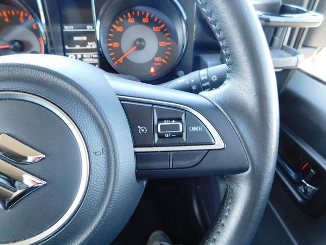 XC 純正8インチメSDナビ フルセグTV オートLED クルーズコントロール シートヒーター ブルートゥースオーディオ DVD視聴 CD バックカメラ ETC 社外16インチアルミホイール(9枚目)