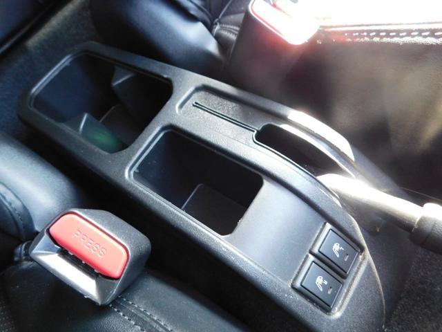 XC 純正8インチメSDナビ フルセグTV オートLED クルーズコントロール シートヒーター ブルートゥースオーディオ DVD視聴 CD バックカメラ ETC 社外16インチアルミホイール(13枚目)