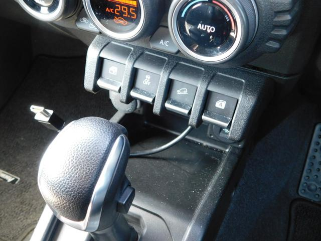 XC 純正8インチメSDナビ フルセグTV オートLED クルーズコントロール シートヒーター ブルートゥースオーディオ DVD視聴 CD バックカメラ ETC 社外16インチアルミホイール(14枚目)