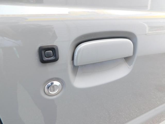 XC 純正8インチメSDナビ フルセグTV オートLED クルーズコントロール シートヒーター ブルートゥースオーディオ DVD視聴 CD バックカメラ ETC 社外16インチアルミホイール(28枚目)