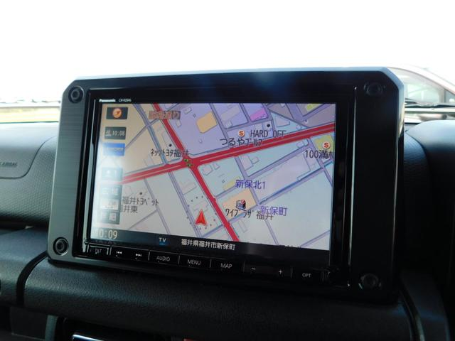XC 純正8インチメSDナビ フルセグTV オートLED クルーズコントロール シートヒーター ブルートゥースオーディオ DVD視聴 CD バックカメラ ETC 社外16インチアルミホイール(40枚目)