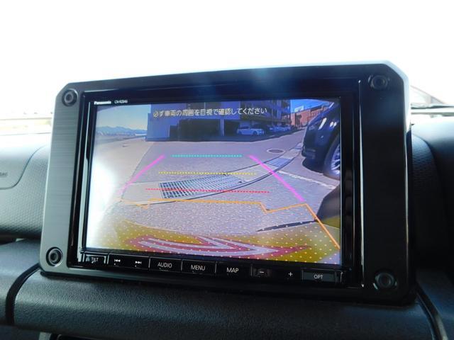 XC 純正8インチメSDナビ フルセグTV オートLED クルーズコントロール シートヒーター ブルートゥースオーディオ DVD視聴 CD バックカメラ ETC 社外16インチアルミホイール(41枚目)