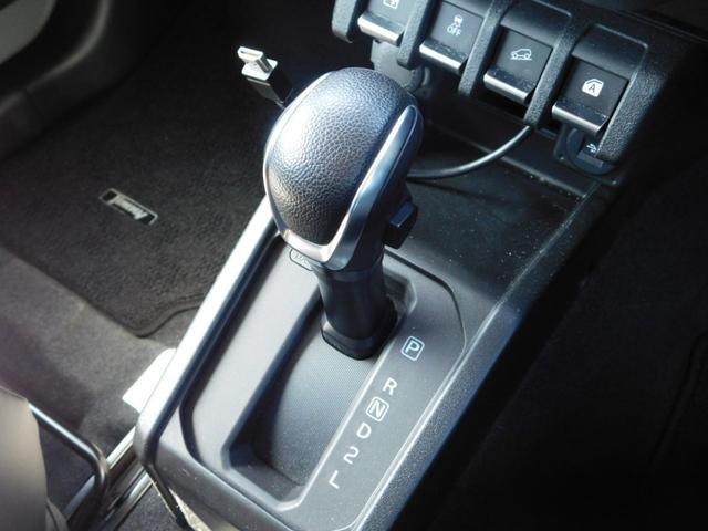 XC 純正8インチメSDナビ フルセグTV オートLED クルーズコントロール シートヒーター ブルートゥースオーディオ DVD視聴 CD バックカメラ ETC 社外16インチアルミホイール(43枚目)